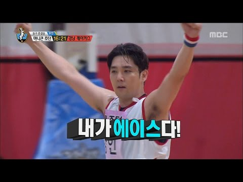 [Idol Star Athletics Championship] 아이돌스타 선수권대회 2부 - Super Junior Kang-in, three-pointer 20150929