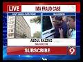 IMA scam case transferred to CBI