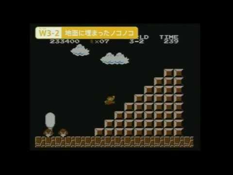 Kilka błędów w Super Mario Bros