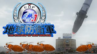 Playing Earth Defense Force 4.1: Re-Re-Deployed