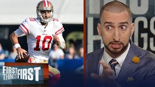 Nick Wright compares Garoppolo's last 6 games with Kaepernick's | FIRST THINGS FIRST