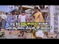 పెద్ద పెద్ద నిమ్మకాయలు అంటూ ఎలా వ్యాపారం చేస్తున్నాడో చూడండి | Telugu Comedy Scene | Volga Videos