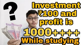 How to earn money while studying life |how to earn money from mutual funds |easy way to earn money