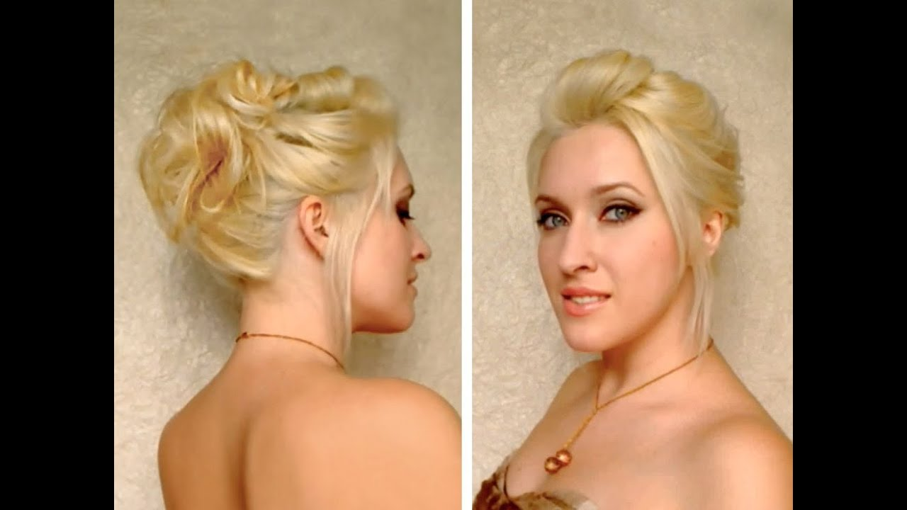 Easy Party Updo For Medium Long Layered Hair Tutorial Cute