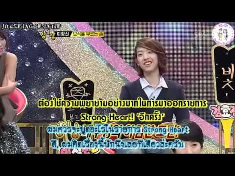 110426 หัวใจแข็งแรง_ยงฮวา,จองชิน คัท (1-2)