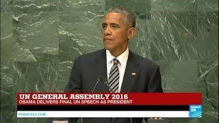 REPLAY - Watch Barack Obama final UN speech as US president