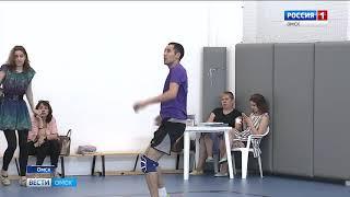 В Омске прошел благотворительный турнир по волейболу среди IT-команд