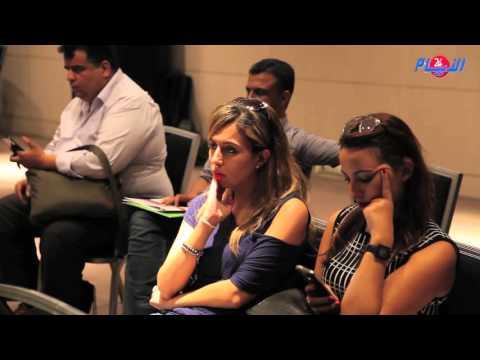 ربورتاج : تنظيم ملتقى Symposium الأول بالمغرب , لجعل مدن المملكة مدنا ذكية