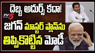 PM Modi disappointed CM Jagan by extending lockdown: Oppos..