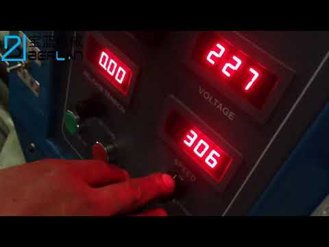 320M/Min High Speed Plastic Film Slitting Rewinding Machine For OPP,PET