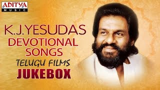 K.J.Yesudas Devotional Songs from Telugu Films || Jukebox