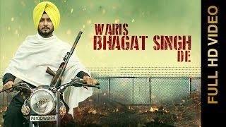 Waris Bhagat Singh De – Sukhwinder Sukhi