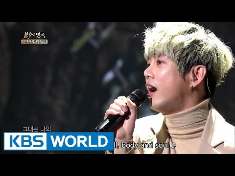 Tei - It's Just How I Love You   테이 - 사랑일 뿐야 [Immortal Songs 2 / 2017.03.04]