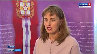 В Омске откроется туристический информационный центр