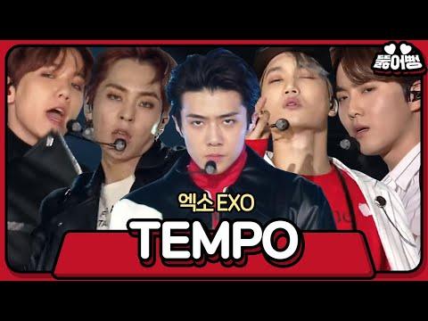 EXO, 고척돔을 뒤흔든 마지막 무대 'TEMPO' @2018 SBS 가요대전