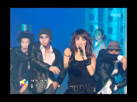 Chae-yeon - The two of us, 채연 - 둘이서, Music Camp 20050219