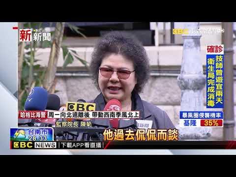 最新》「請您化為千風 守護土地、人民」 陳菊追思李登輝