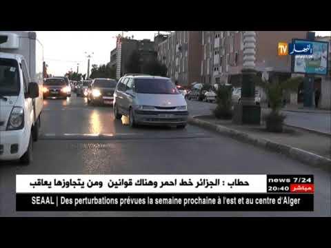 شاهد ما أعلنته قناة جزائرية قبل قليل عن المغرب