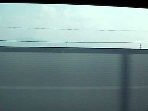 Baixar Shinkansen (bullet train) Nagoya to Kyoto.AVI