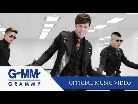 จับ - กั้ง วรกร 【OFFICIAL MV】