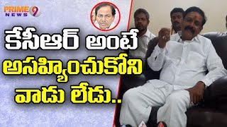 Press Meet: Byreddy Rajasekhar Reddy Comments On Jagan &am..