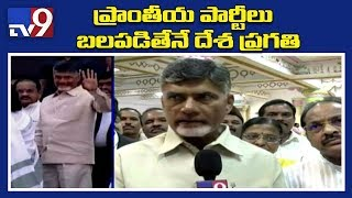 Chandrababu : Karnataka Telugus have taught Modi a lesson..