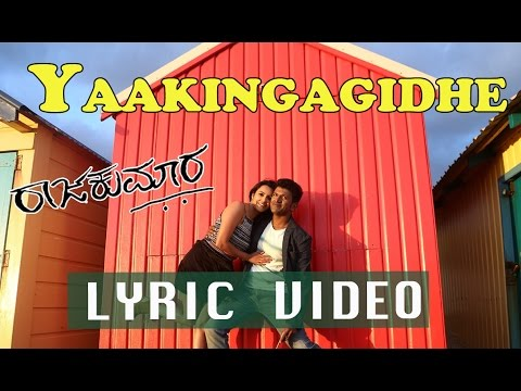 RAAJAKUMARA | YAAKINGAGIDHE OFFICIAL LYRICAL VIDEO  | PUNEETH RAJKUMAR | V HARIKRISHNA