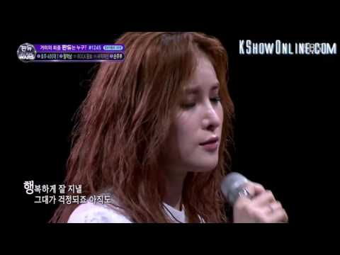 Rosé, Sungjae, Gummy, Son Junho - Please forget me (Fantastic Duo)