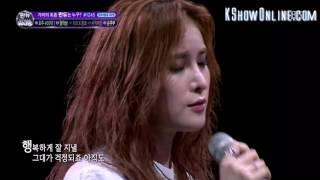 Rosé, Sungjae, Gummy, Son Junho - Please forget me (Fantastic Duo)