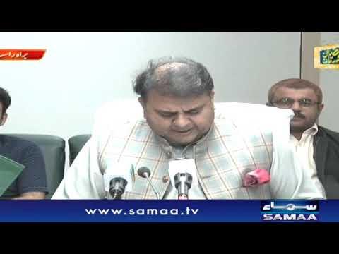 Fawad Chaudhry Media Briefing on Moon Sighting | SAMAA TV | 23 MAY 2020