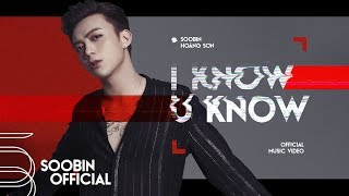 SOOBIN HOÀNG SƠN | I KNOW YOU KNOW | Official MV