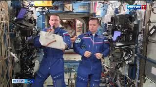 Дмитрий Рогозин поблагодарил губернатора Омской области — Александра Буркова за проявленный интерес к проекту  «Космический урок»