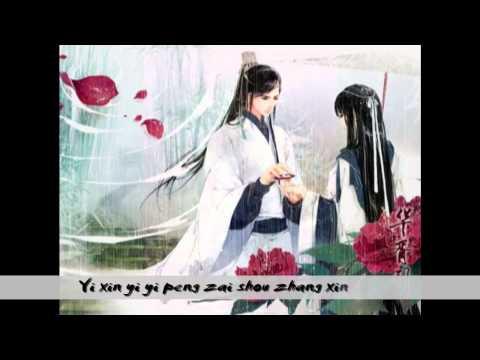 【翻唱】手掌心 (OST 兰陵王)/ Shou Zhang Xin Cover (OST Lan Ling Wang) - In my hands - 丁当