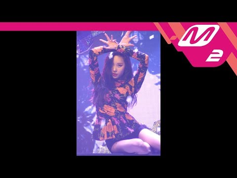 [MPD직캠] 선미 직캠 '가시나(Gashina)' (SUNMI FanCam) | @MCOUNTDOWN_2017.8.24