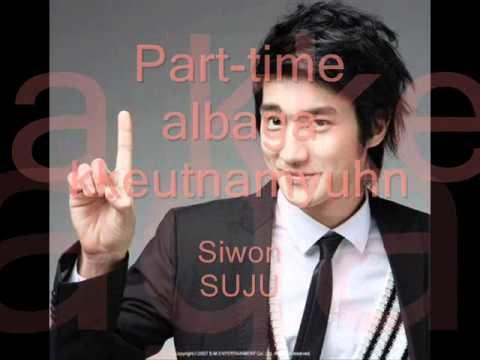SM Town Boom Boom ( TVXQ-SHINee-Super Junior ) with lyrics