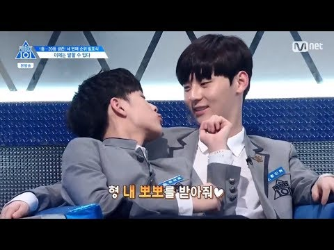 PRODUCE101 SS.2 รวมช็อตขำขัน Funny moments #5 END
