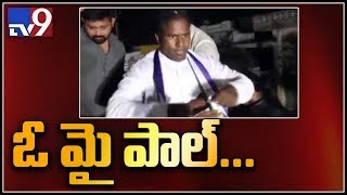 KA Paul sets trend in AP Elections 2019-TV9 Special Report..