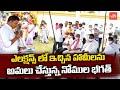 Nagarjuna Sagar MLA Nomula Bhagath Speech After Elections | JanaReddy | CM KCR | YOYO TV Channel