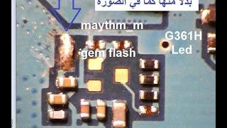 اصلاح عطل الاضاءة سامسونج samsung Core Prime g361h light     -