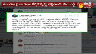 YSRCP MP Vijayasai Reddy satirical tweets on TDP chief Cha..