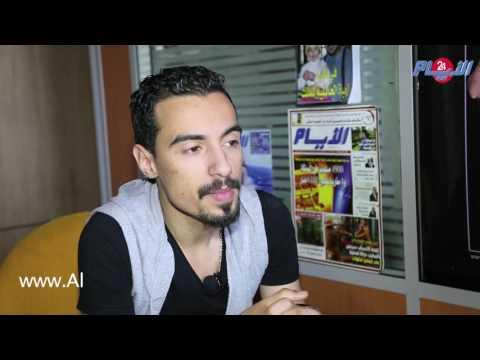 """""""رشيد شو"""" ومراكش للضحك في حوار مع المهدي شهاب"""