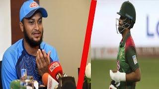 চরম এক দুঃসংবাদ পেল তামিম কিন্তু অপেক্ষা সাকিবের জন্য   bangladesh cricket news 2018
