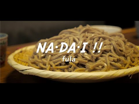 [MV] NA・DA・I!! / fula