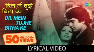 Dil Mein Tujhe Bithake with lyrics  दिल में तुझे बिठाके गाने के बोल   Fakira   Shashi Kapoor/Shabana