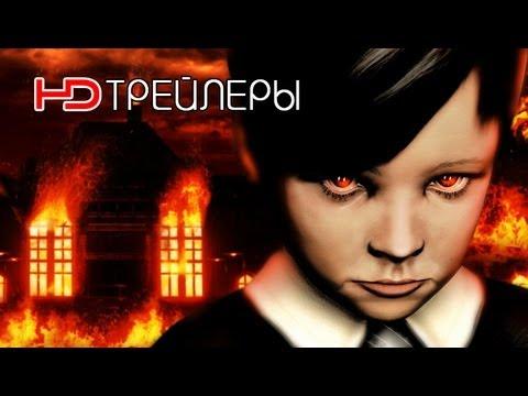 Lucius Русский трейлер '2012' HD
