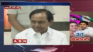 KCR begins Mission Return Gift to Chandrababu in AP..