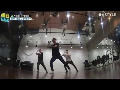 ZHOUMI / Zhou Mi - What's Your Number? Dance Practice