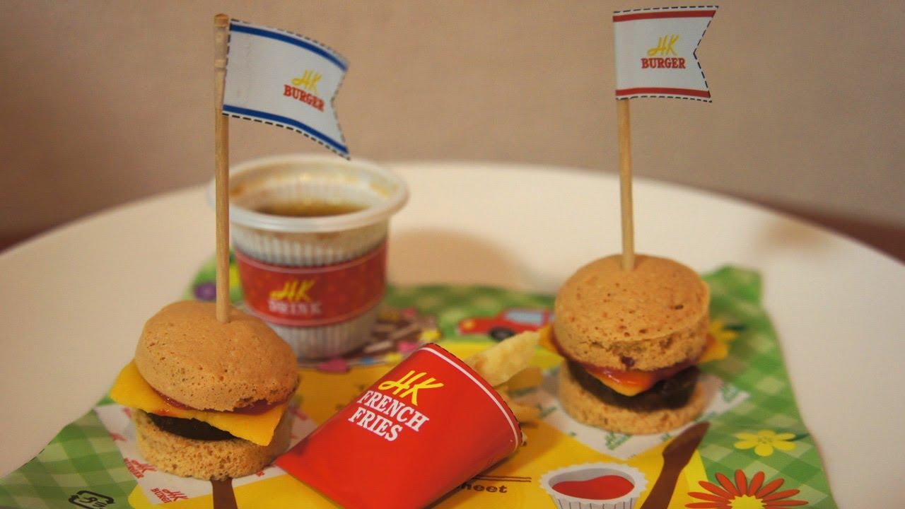 Kracie Happy Kitchen Hamburger~クラシエのハンバーガー~