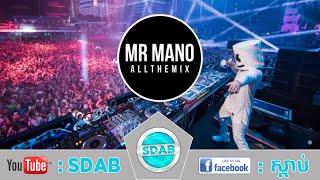 Best Nonstop 2016 -  Dj Aaron Sz Ft SB Team Ft Mr Mano Ft Dy Bek Ft Smey Bek remix All The Mix