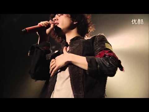 ONE OK ROCK JINSEI X KIMI TOUR   Wherever You Are